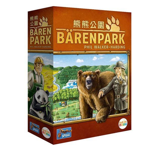 【樂桌遊】熊熊公園 (繁中版)