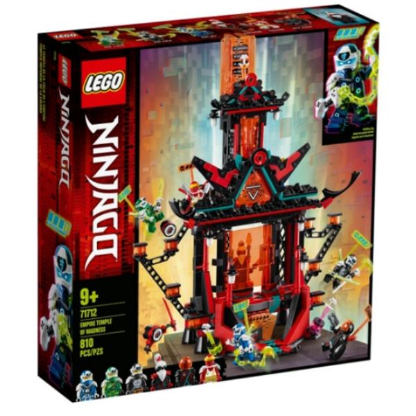 【LEGO 樂高積木】忍者 Ninjago 系列 - 瘋狂帝王神廟(810pcs)