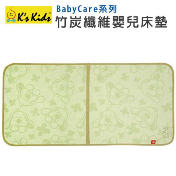 【香港 K's Kids 奇智奇思】竹炭纖維嬰兒床墊