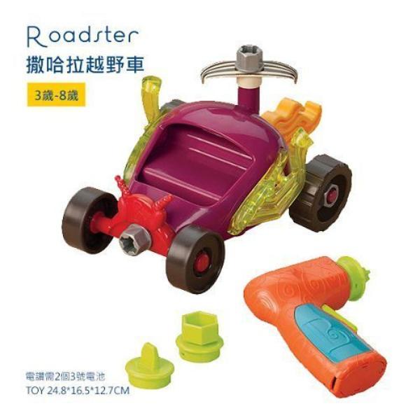 【美國 B.Toys 感統玩具】撒哈拉越野車