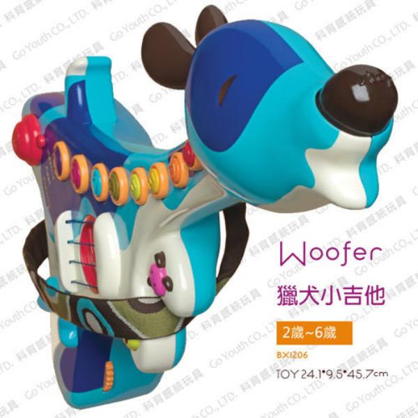 【美國 B.Toys 感統玩具】獵犬小吉他 BX1166X