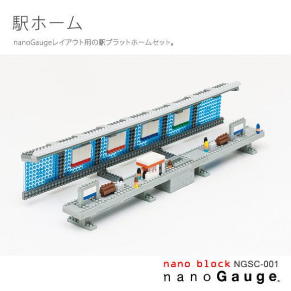 Nanoblock迷你積木 nanoGauge 情景列車月台