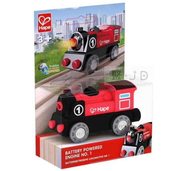 2021新貨 SF00832 復古電動小火車