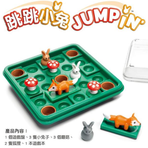 SMART 跳跳小兔